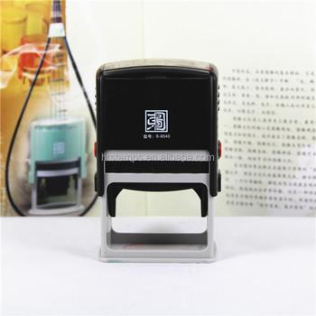 Plastic Self Inking Stamp Custom Designed Logo Seal Stamps