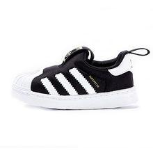 Детские кроссовки для бега Superstar original, детские удобные спортивные кроссовки # S82711(Китай)