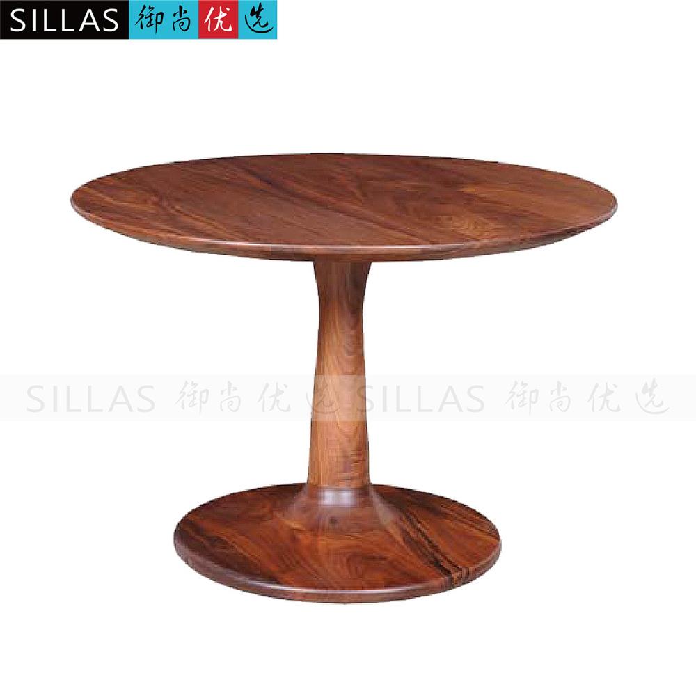 meubles en bois de noyer noir petite table basse table basse ronde table de conf rence table de. Black Bedroom Furniture Sets. Home Design Ideas