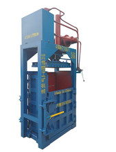 factory wholesale carton compress baler machine /waste paper baler