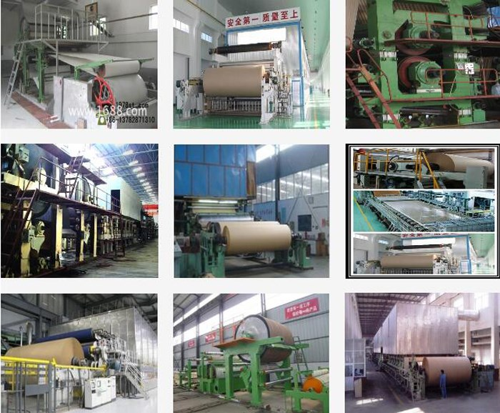 corrugated paper,kraft paper machine related products