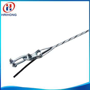 OPGW Cable Fitting Cable strain Clamp
