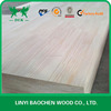 "Pine Finger joint board 5/8"" Pine Finger Jointed Board used for Cabinet"