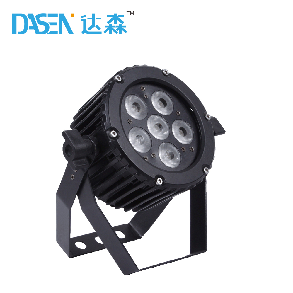 Indoor LED DMX 6*2--in-1 Mini Magic Par stage light