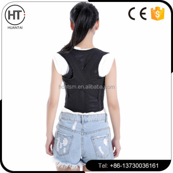 2017 Hot sale Adjustable vest to correct posture with back support