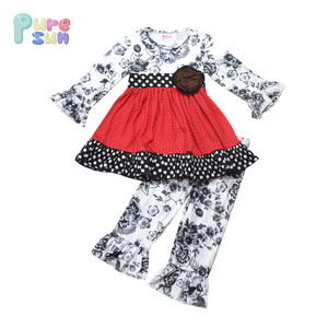 46cd1a12bb6f High Quality Kid Clothing