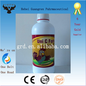 2017 GRDR Chicken Medicine/Broiler Medicine/Pigeon Medicine Liquid Vitamin c Oral Solution