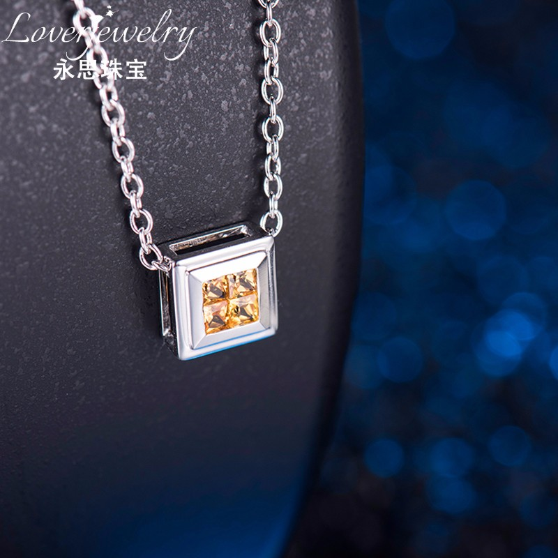 14K White Gold Bezel Setting Princess Cut Yellow Sapphire Pendant Charm