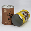 /product-detail/china-manufacturer-recyclable-paper-tube-food-cans-oem-60646442435.html