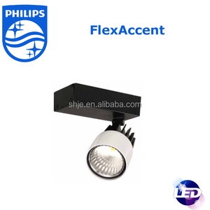 Philips Track Light EcoAccent ST291T (Track)