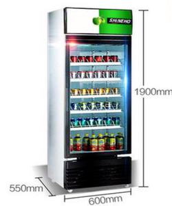 W457D freezers refrigerators chillers/refrigerator commercial/best refrigerator brand