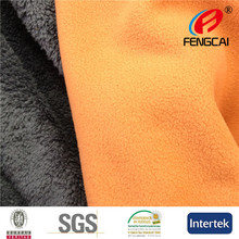sherpa fleece bonded polar fleece fabric