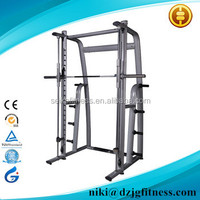 High Quality Commercial Gym Equipment/Fitness Equipment JG-1817 /Smith Gym Machine