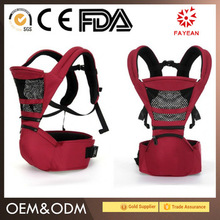 Cheap Chinesse Wholesale comfortable Baby Sling Wrap Baby Sling Carrier and baby carrier seat