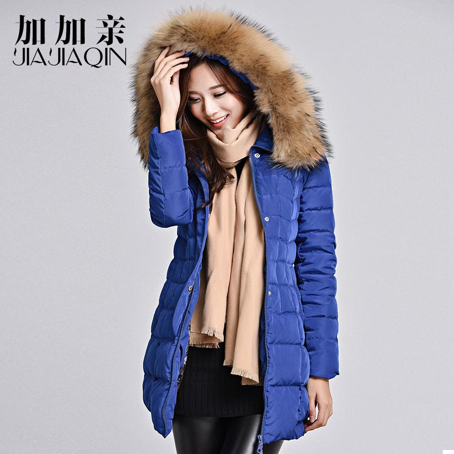 JIAJIAQIN 2016 font b winter b font duck down jacket women long coat parkas thickening Female