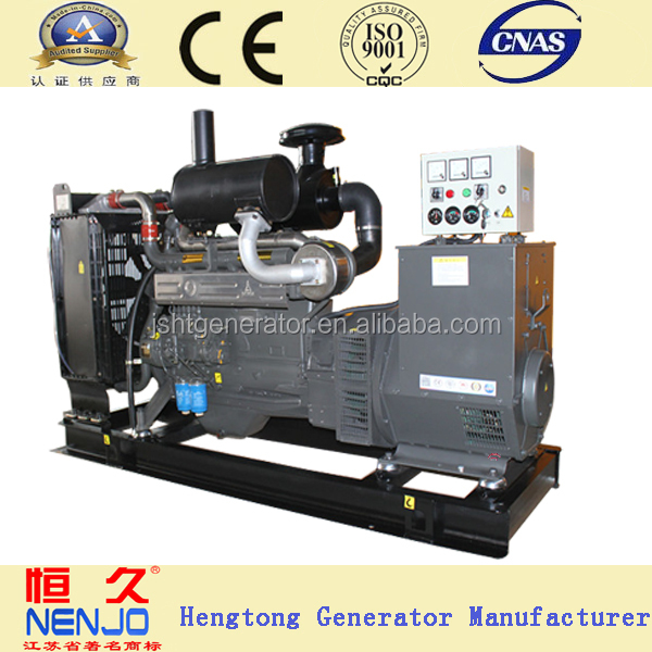 CE ISO approved weichai 100kw diesel power generator 125kva dynamo