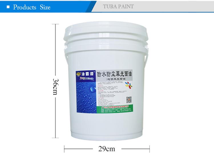 TUBA de revêtement de mur extérieur peinture transparente spécial peinture en pierre naturelle vernis