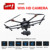 original rc quadcopter drone backpack 4K hd camera with hd camera and gps powerful drone professional