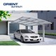 High quality cheap aluminium cantilever carport design