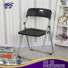 Wholesale white plastic folding chairs from China