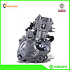 Lifan NBF 150cc Motorcycle Engine