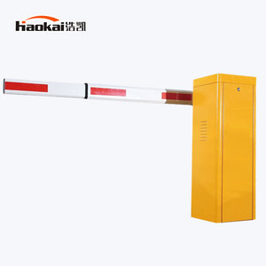 China suppliers remote control gate barrier