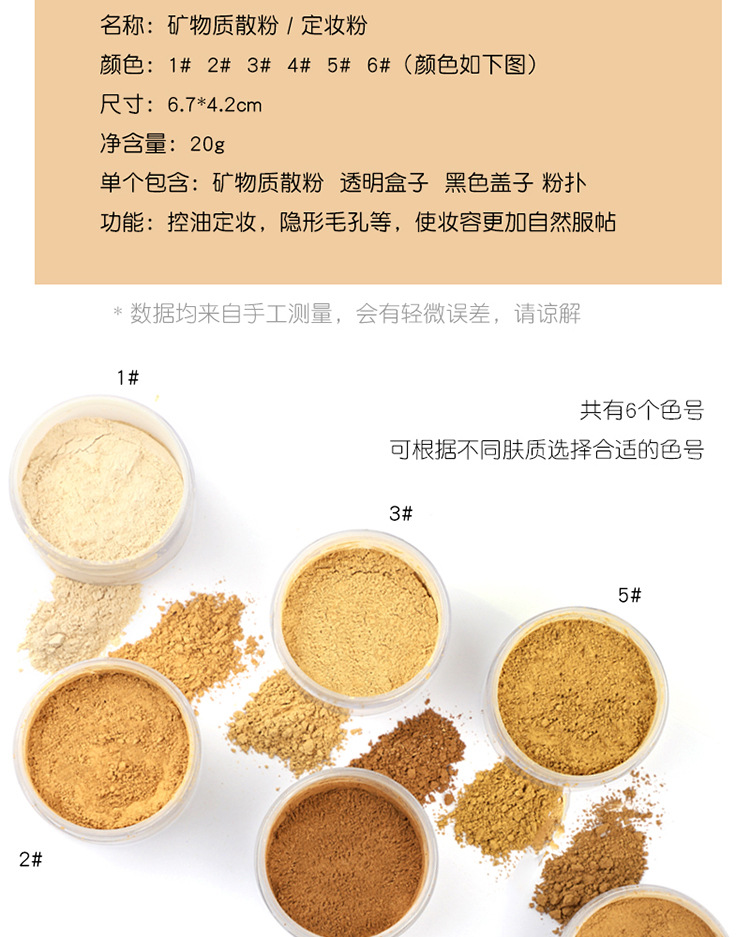 Alibaba.com / OEM Your Own Brand Cosmetics Private Label Face Makeup Translucent Setting Loose Powder