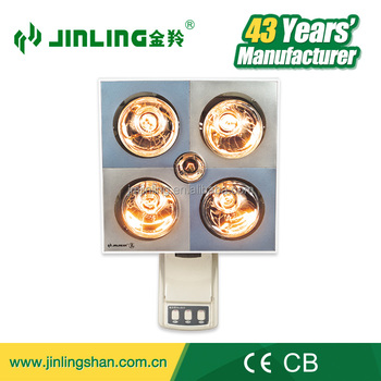 1200w Ce Rohs Bathroom Ceiling Infrared Heat Lamp Buy Bathroom Ceiling Infrared Heat Lamp