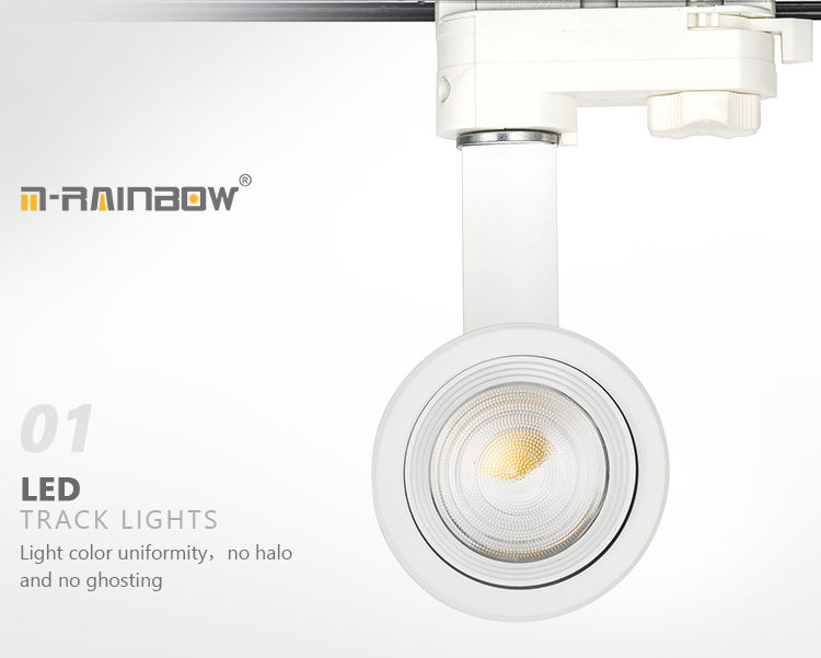 clothing stores use 10watt 20W 30W zoom focus 2 pin adjustable beam angle led track light
