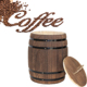 mini carbonized black vintage style coffee bean wooden barrel