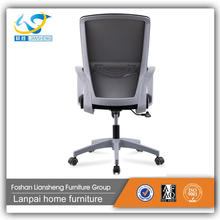 staples office chair sale staples office chair sale suppliers and