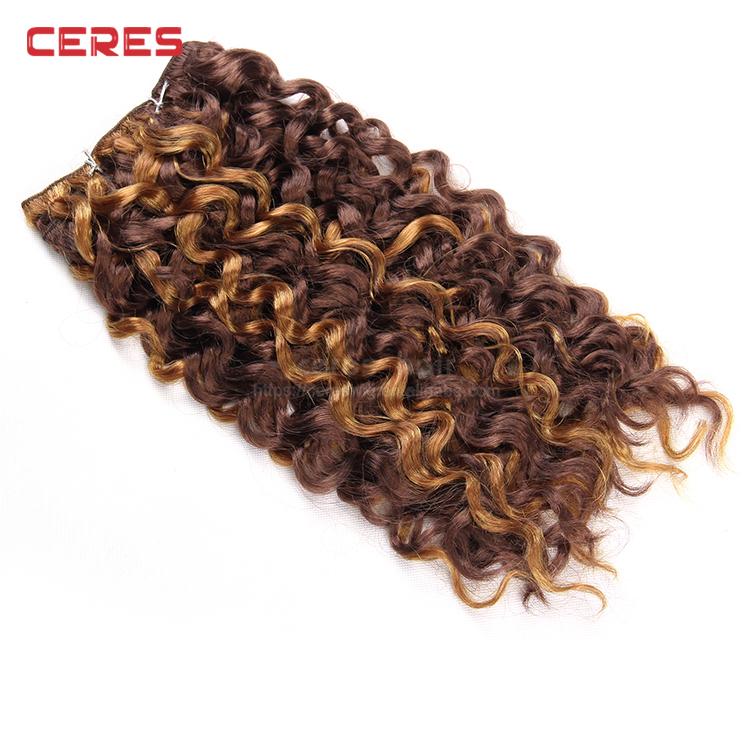 China Japanese Synthetic Hair Weave Wholesale Alibaba