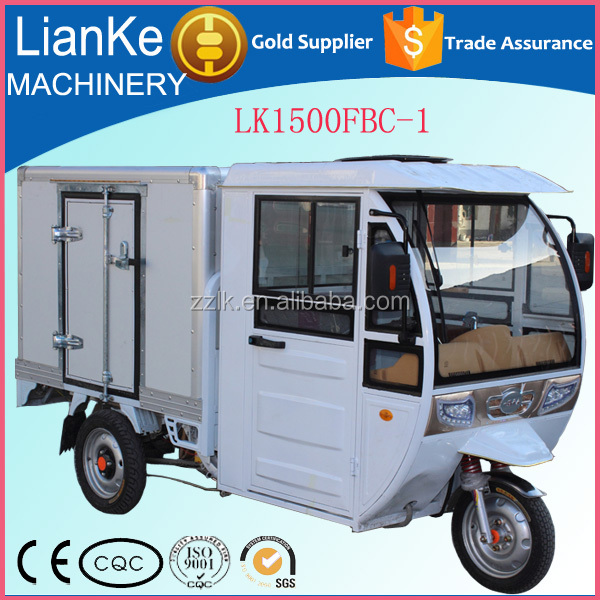 motorcycle delivery box/ice cream tricycle for sale/best quality tricycle food cart with power motor