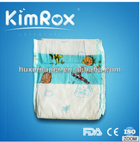 sweet baby diaper in bale diaper from baby diaper manufacture in china