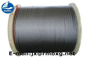 China manufacturer AISI 304 Steel Wire Cable with competive price