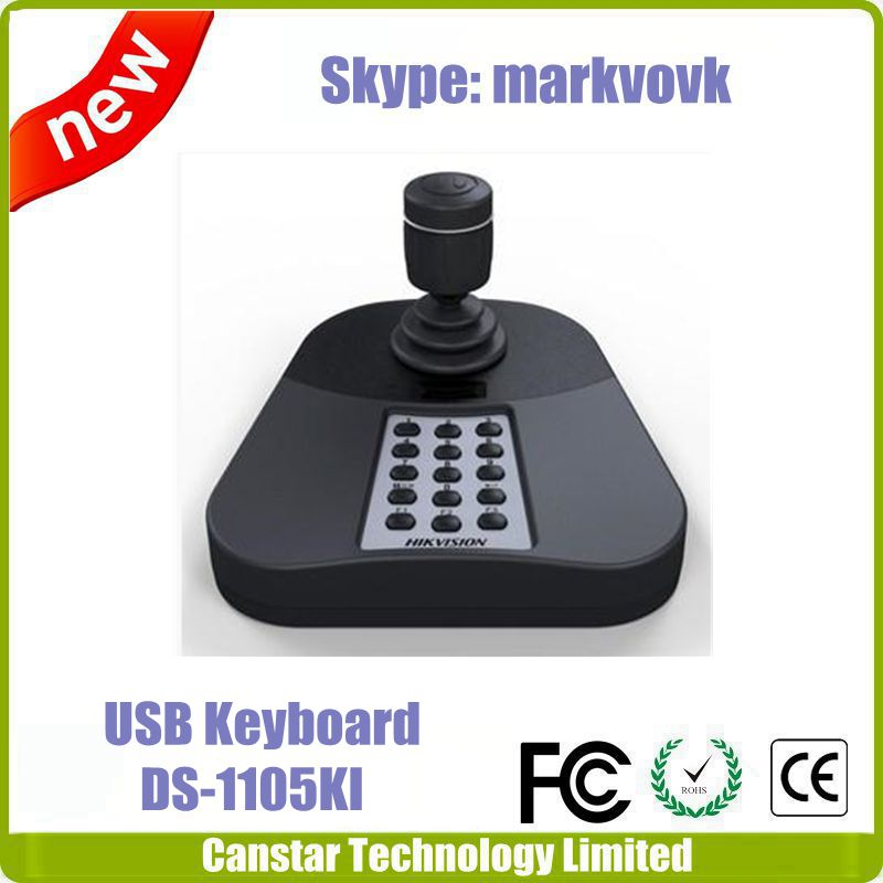 Popular model Hikvision USB Keyboard DS-1005KI