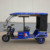 Battery Powered Auto Electric Rickshaw for India