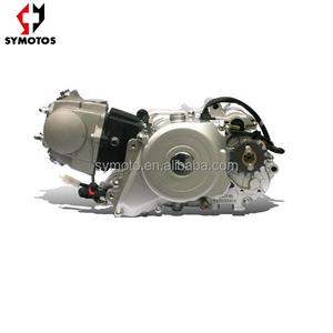 110cc Lifan Engine Manual, 110cc Lifan Engine Manual