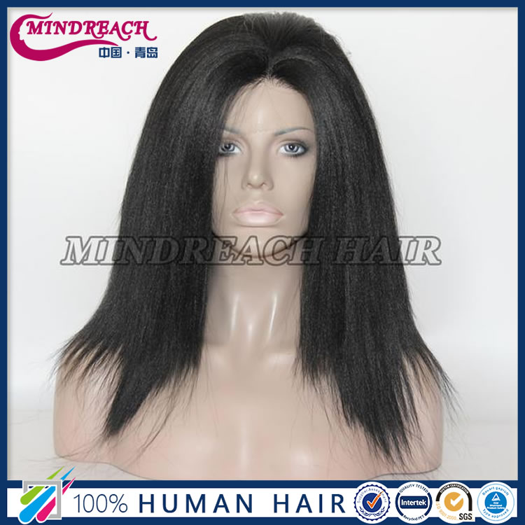High quality noble synthetic hair wig for black women