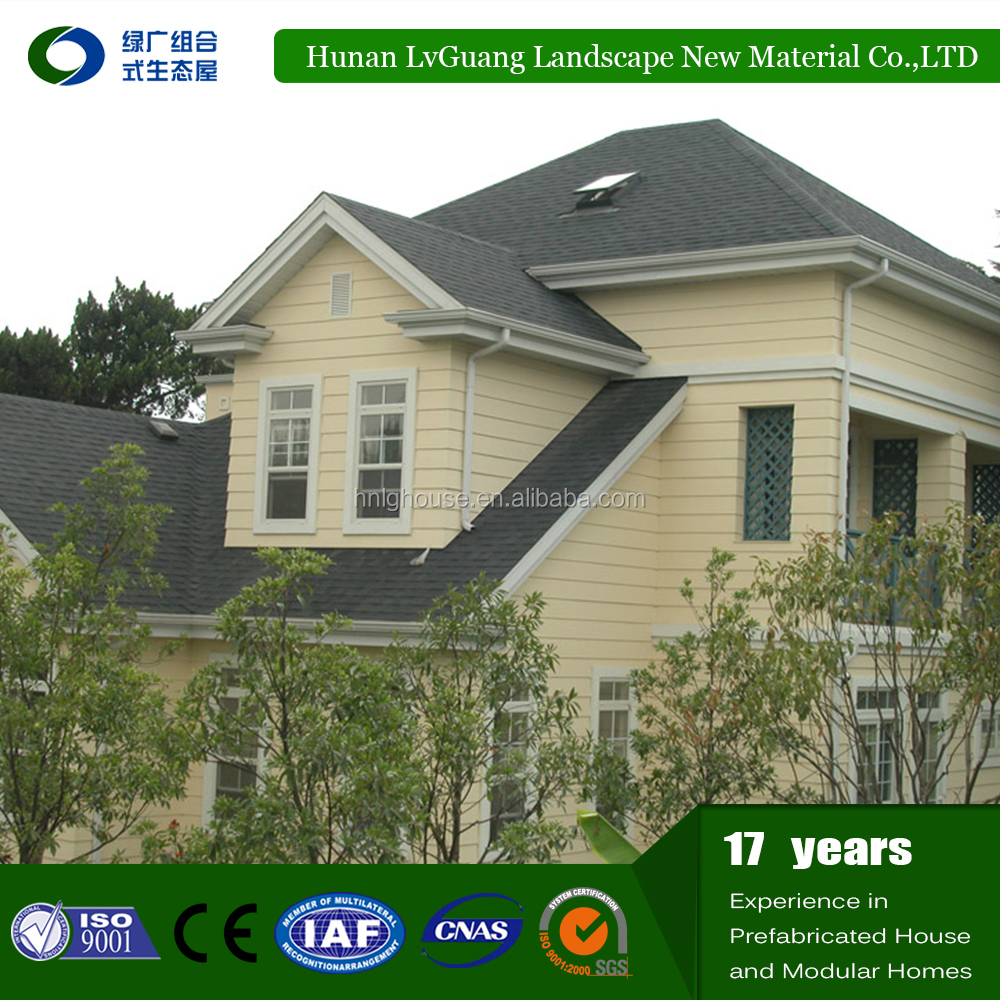 prefabricated container house, prefabricated container house