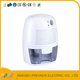 HD-68W Mini Dehumidifier, argos supplier in UK,CE,LVD,EMC,ROHS,REACH,Erp,SCCP approval