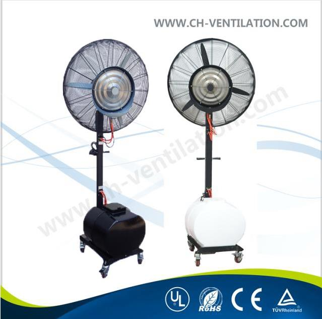Wholesale OEM Summer outdoor water cooler standing mist fan