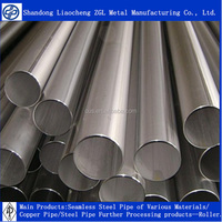 Various materials seamless steel pipe for engineering purposes