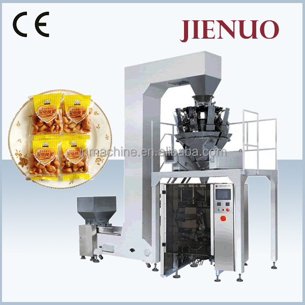 Fully Automatic vffs Cotton Candy Packaging Machine for sale