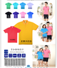 Super Cool Cotton Pique Cloth Customize 100% Cotton Dry Fit polo shirts