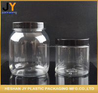 High quality clear plastic jar cosmetic jar food grade plastic jar
