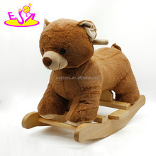 New hottest lovely ride on animal toy plush rocking horse with sound W16D111