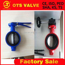 BV-SY-485 holeless Blue or Red WAFER butterfly valve hand lever operated
