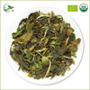 2017 Spring New White Tea Price