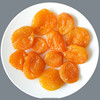 Pure dried apricot hot sale, names of all dry fruit